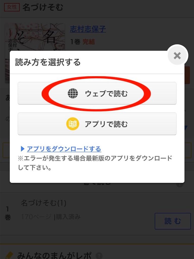 f:id:yukihira0002:20160922122236j:image