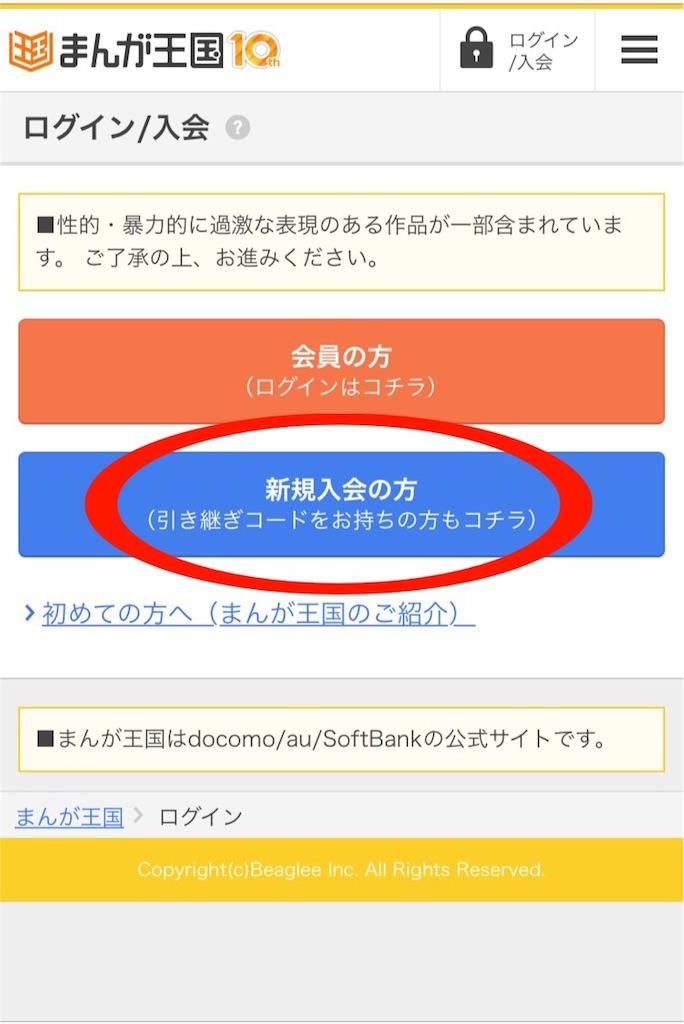 f:id:yukihira0002:20160923074354j:image