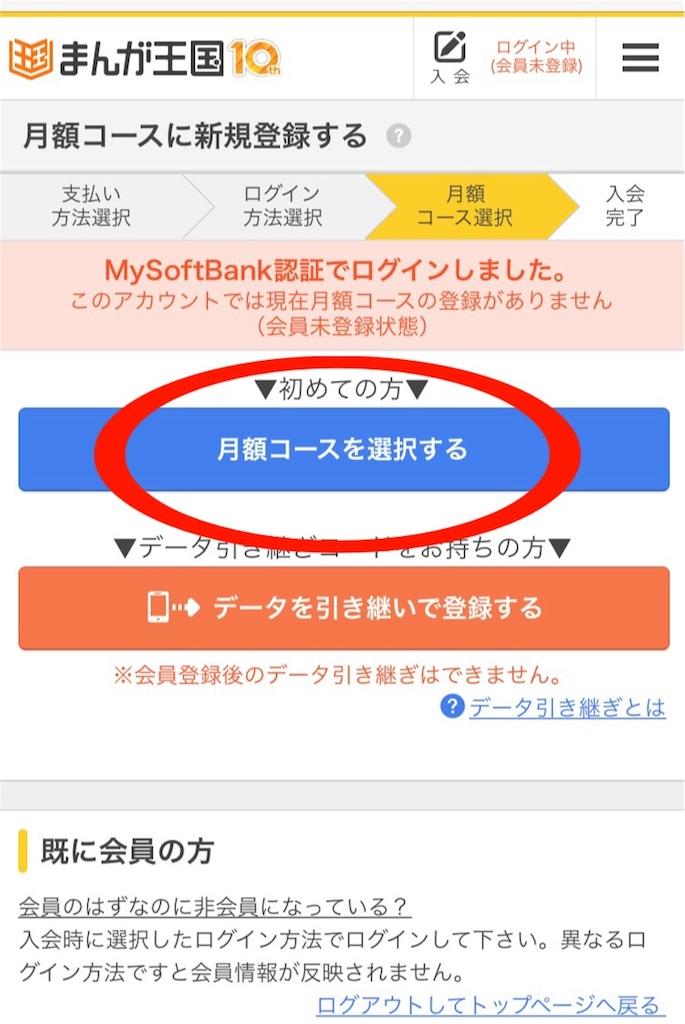 f:id:yukihira0002:20160923074733j:image