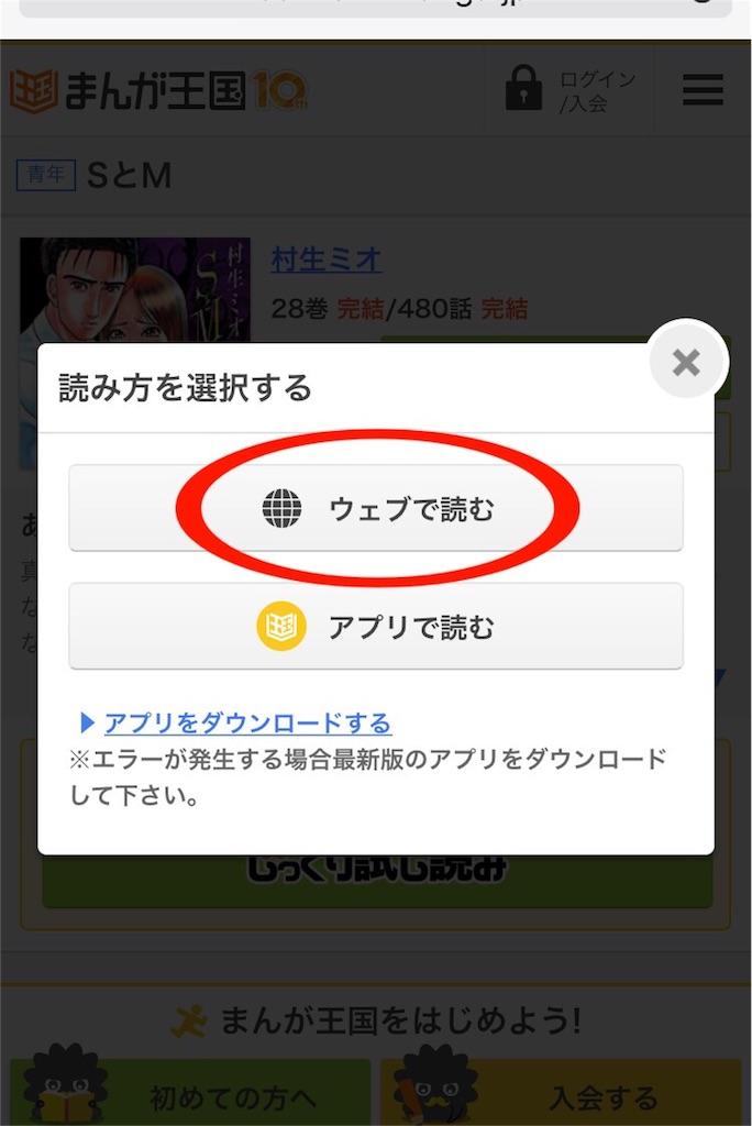 f:id:yukihira0004:20161001132940j:image