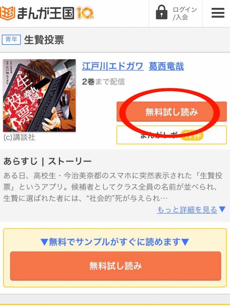 f:id:yukihira0007:20161114153732j:image