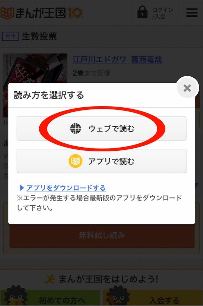 f:id:yukihira0007:20161114153739j:image