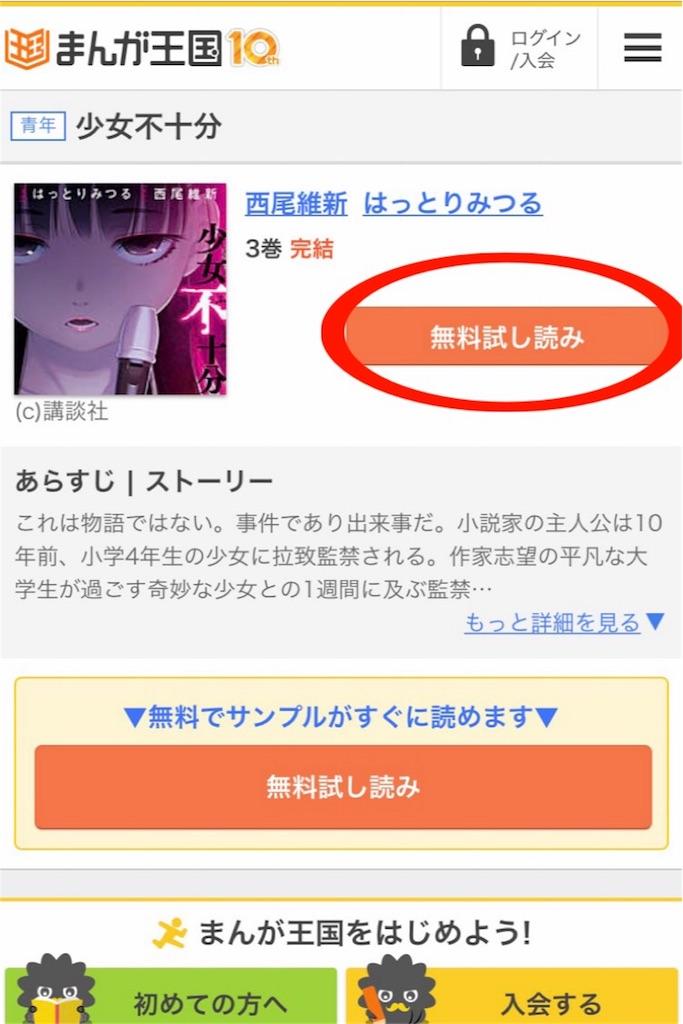 f:id:yukihira0008:20161217185011j:image