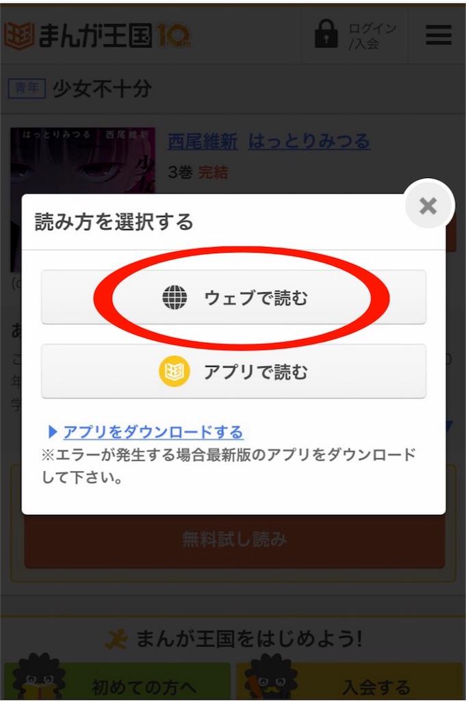 f:id:yukihira0008:20161217185016j:image