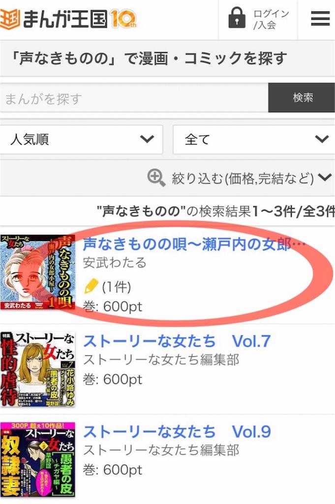f:id:yukihira0009:20170215110219j:image
