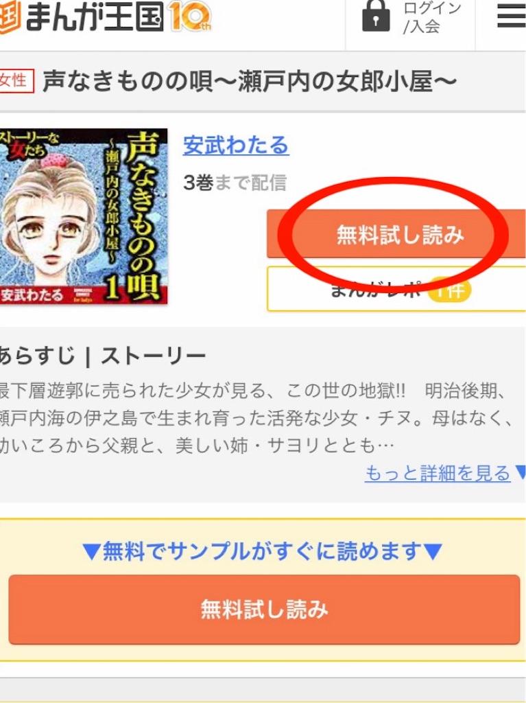 f:id:yukihira0009:20170215110232j:image