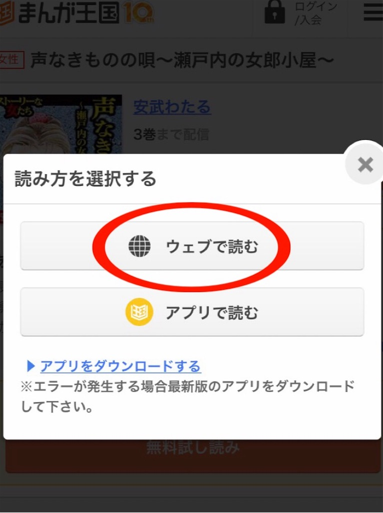 f:id:yukihira0009:20170215110240j:image
