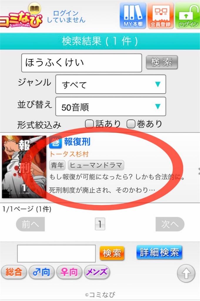 f:id:yukihira0009:20170216054305j:image