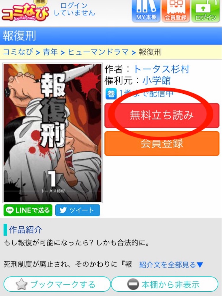 f:id:yukihira0009:20170216054311j:image