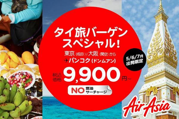 f:id:yukihiro0201:20150427145359p:plain