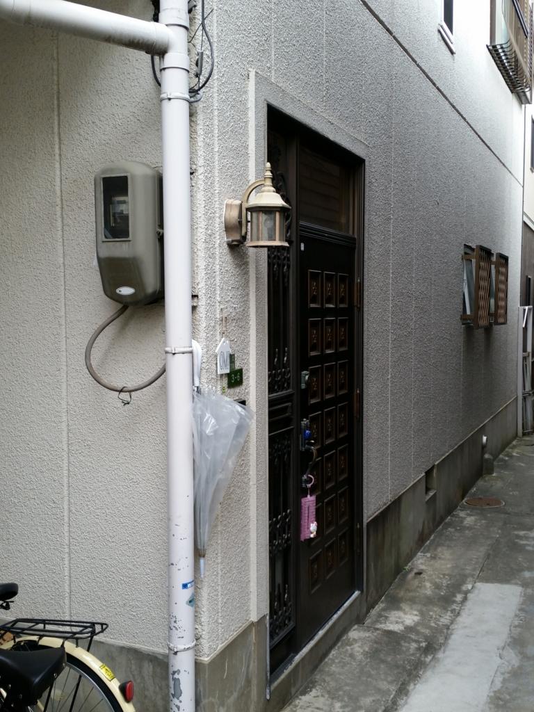 f:id:yukihiro0201:20151216144743j:plain