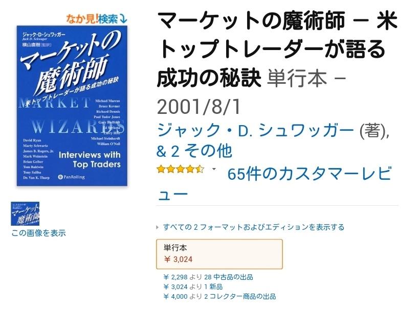 f:id:yukihiro0201:20160114180344j:plain