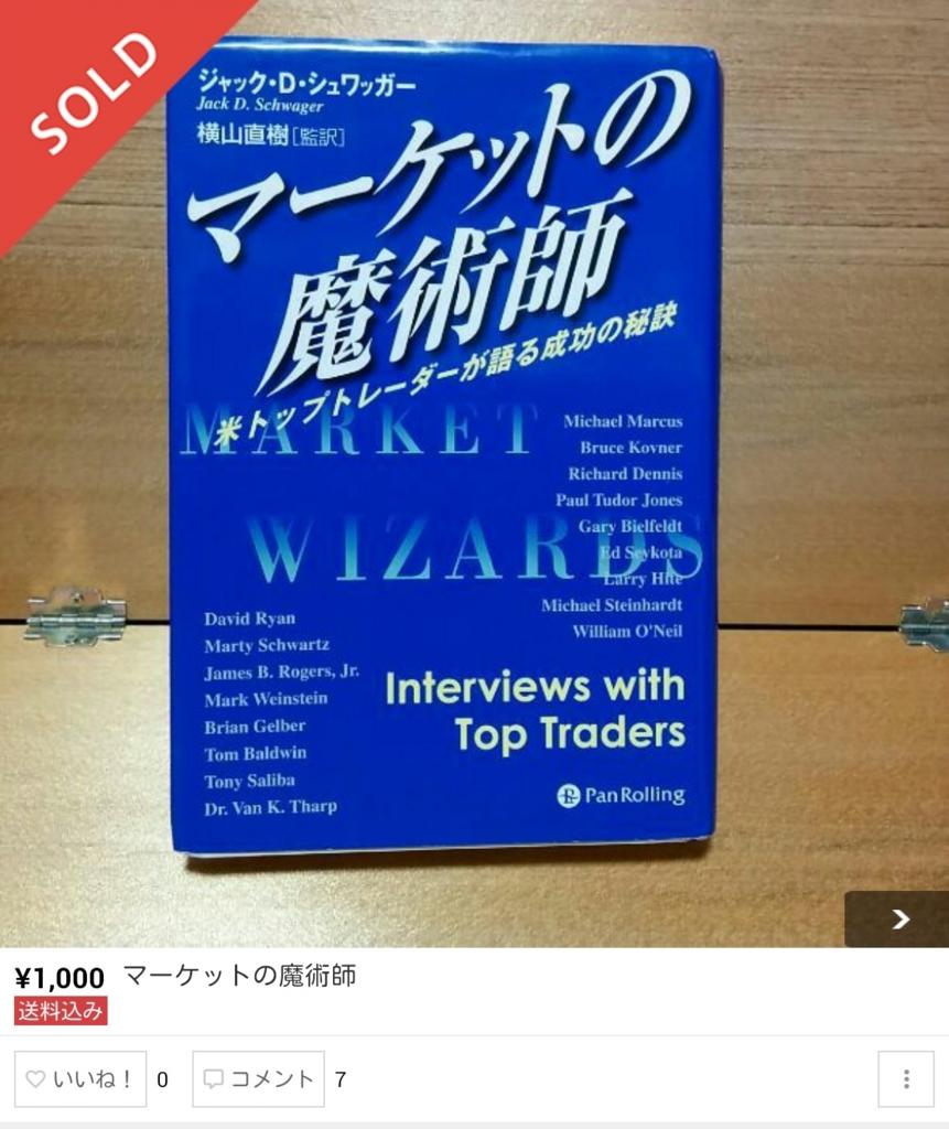 f:id:yukihiro0201:20160114180419j:plain