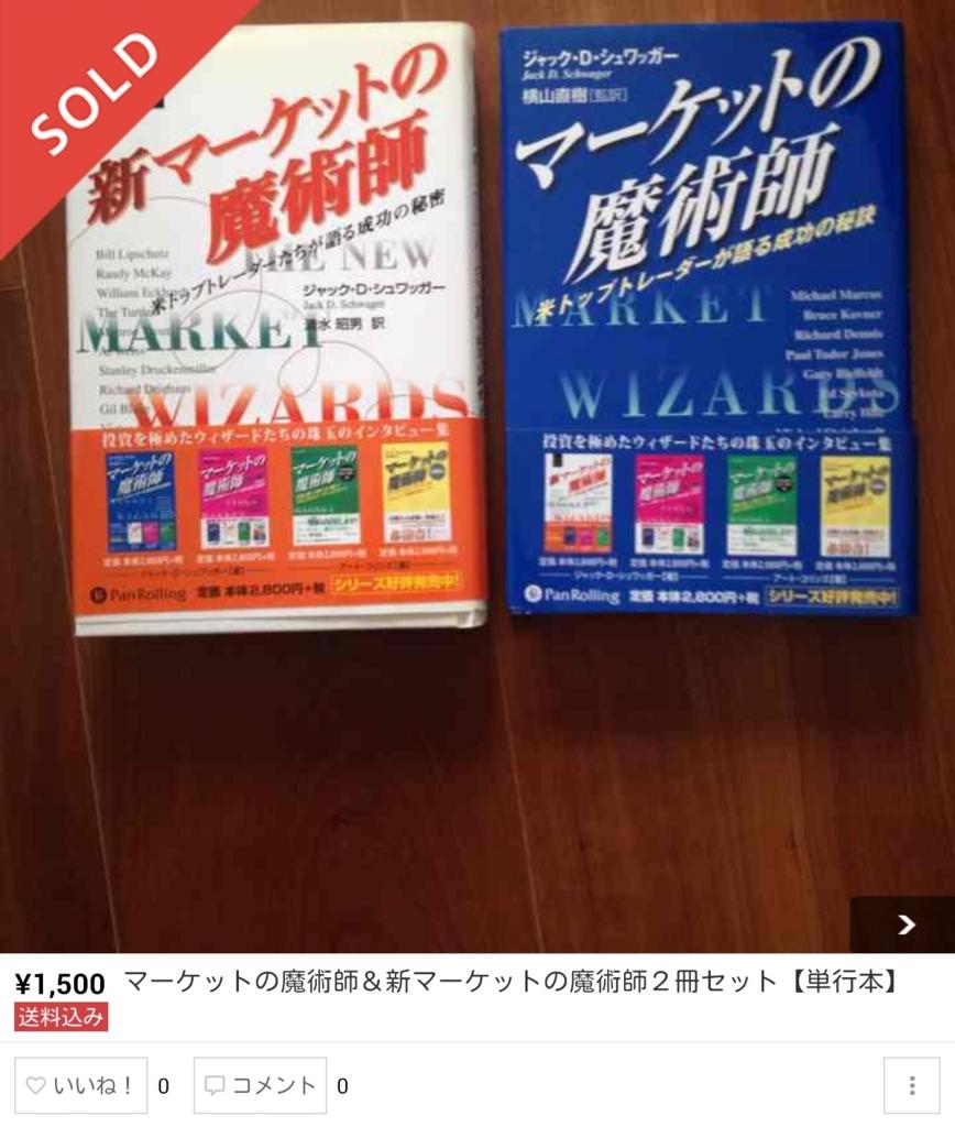 f:id:yukihiro0201:20160114224215j:plain