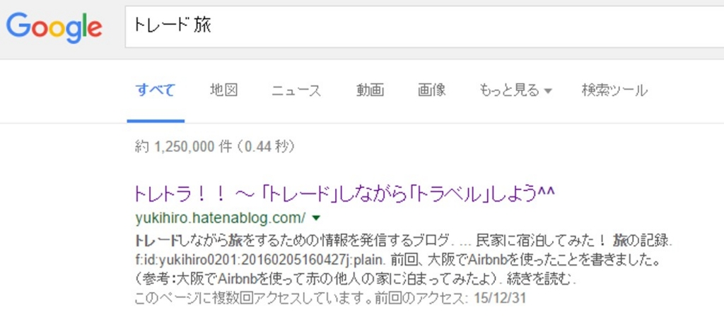 f:id:yukihiro0201:20160213151115j:plain