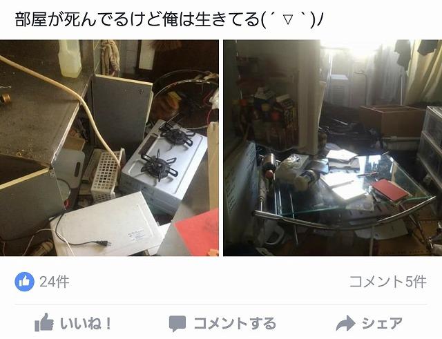 f:id:yukihiro0201:20160418161925j:plain