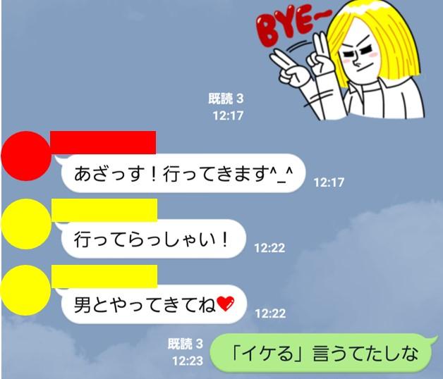 f:id:yukihiro0201:20160425144323j:plain