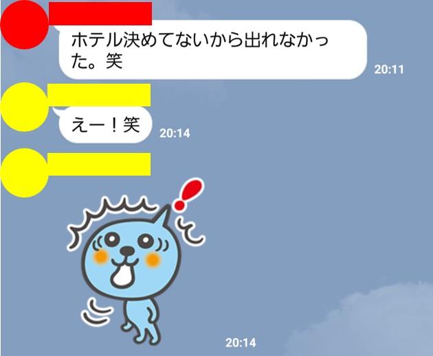 f:id:yukihiro0201:20160425144626j:plain