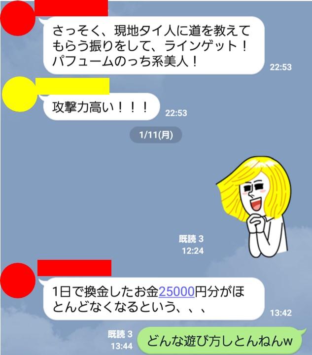 f:id:yukihiro0201:20160425144831j:plain