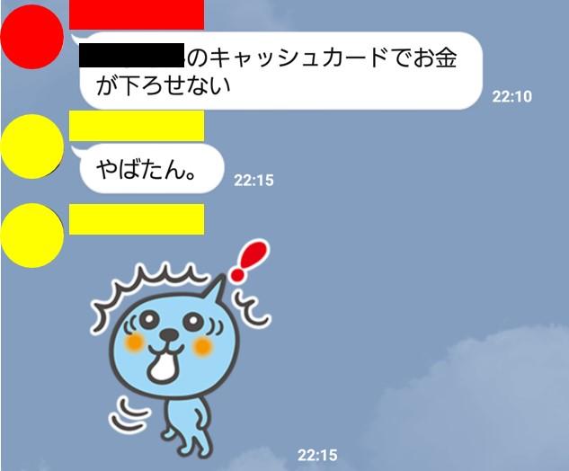 f:id:yukihiro0201:20160425144947j:plain