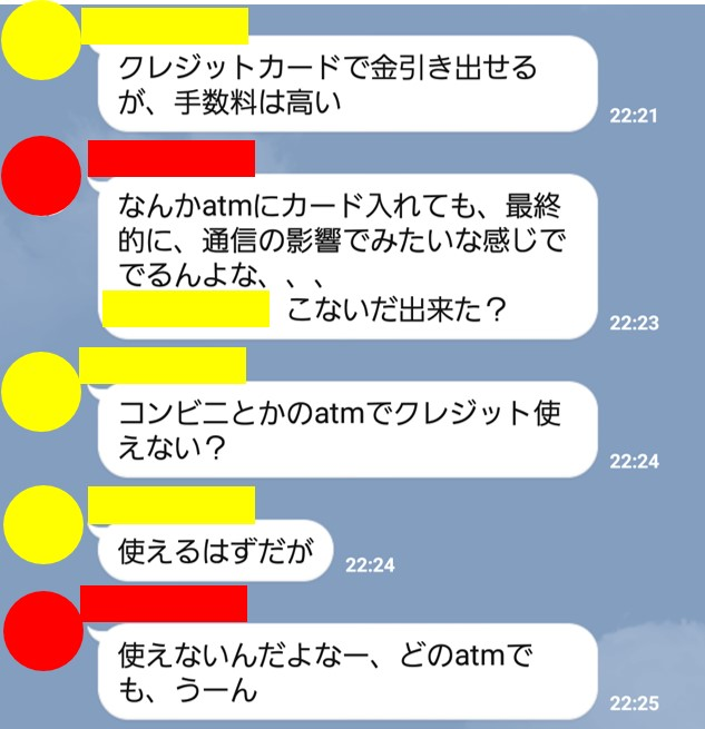 f:id:yukihiro0201:20160425145021j:plain