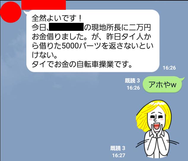 f:id:yukihiro0201:20160425145309p:plain