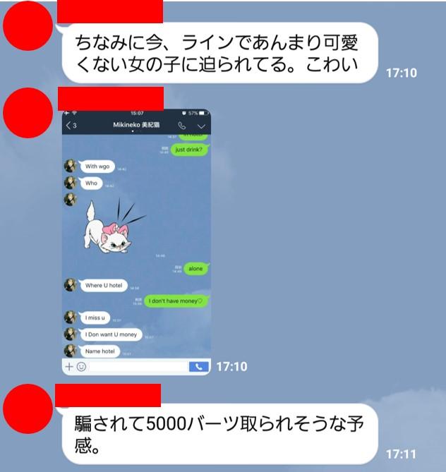 f:id:yukihiro0201:20160425145349j:plain