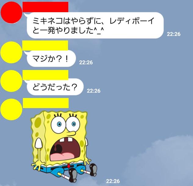 f:id:yukihiro0201:20160425145605j:plain