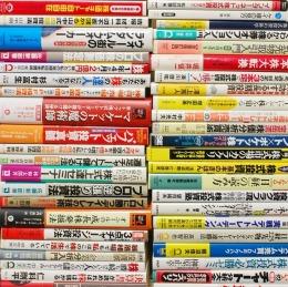 f:id:yukihiro0201:20160430193047j:plain