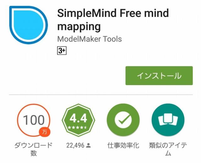f:id:yukihiro0201:20160515180507j:plain
