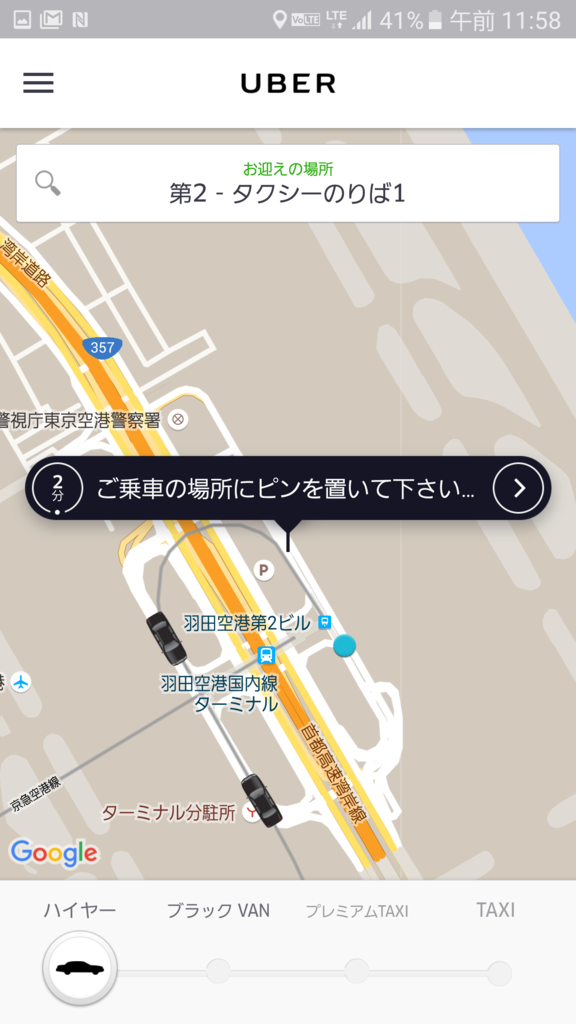 f:id:yukihiro0201:20160727190815p:plain