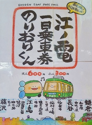 f:id:yukihiro0201:20160729191400j:plain