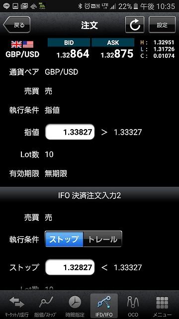 f:id:yukihiro0201:20160809104848j:plain