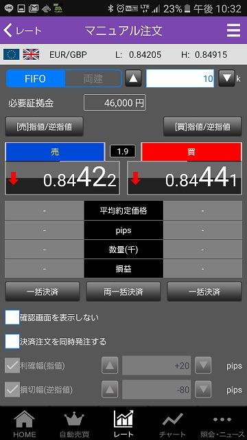 f:id:yukihiro0201:20160809105310j:plain
