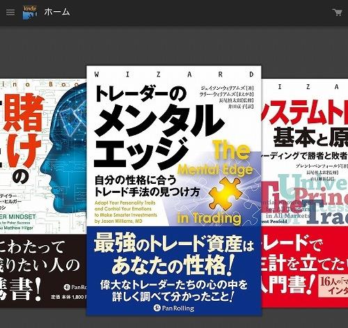 f:id:yukihiro0201:20160812171139j:plain