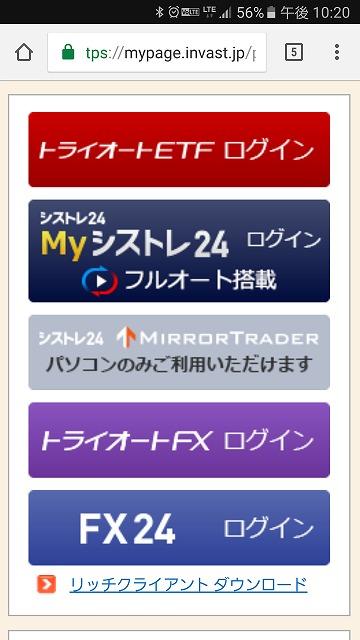 f:id:yukihiro0201:20160921222333j:plain