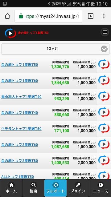 f:id:yukihiro0201:20160921222432j:plain