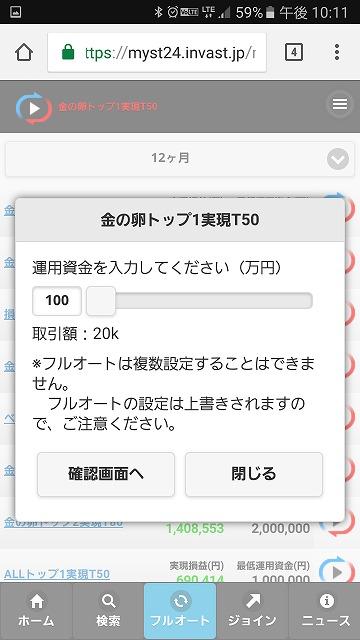 f:id:yukihiro0201:20160921223853j:plain
