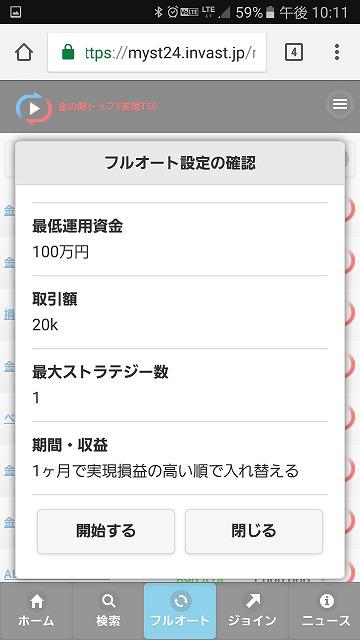 f:id:yukihiro0201:20160921224009j:plain