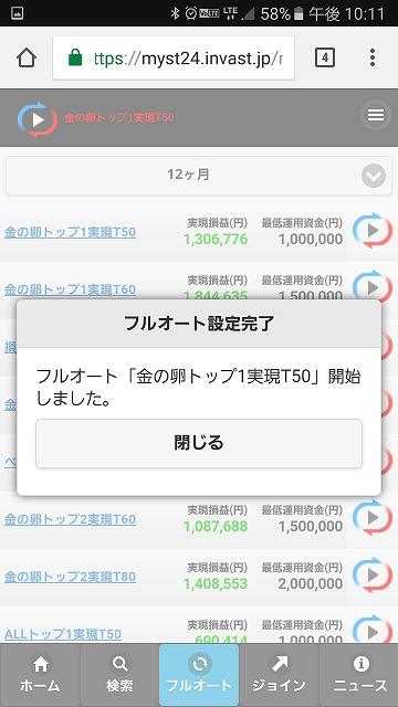 f:id:yukihiro0201:20160921224055j:plain