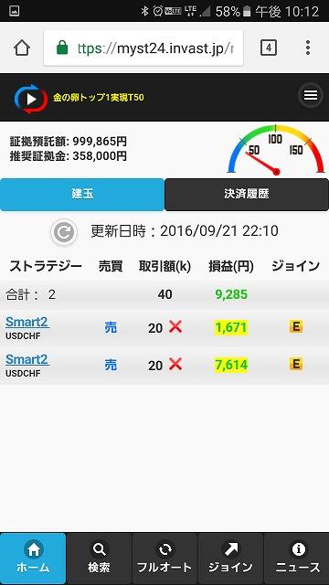 f:id:yukihiro0201:20160921224149j:plain