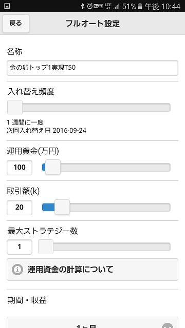 f:id:yukihiro0201:20160921224549j:plain