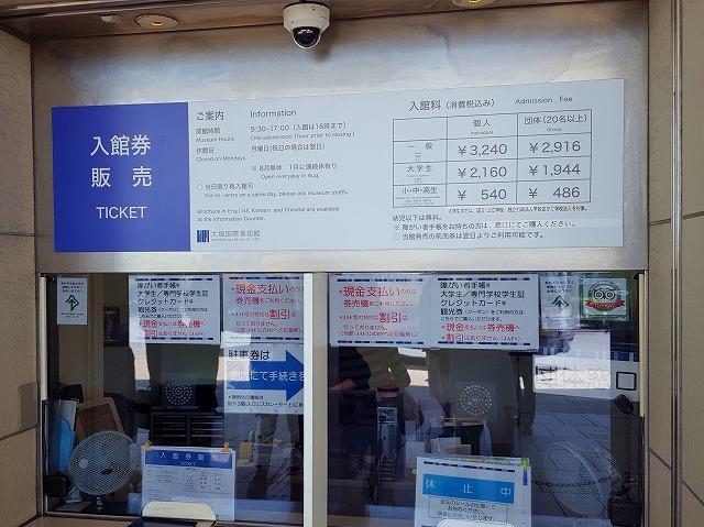 f:id:yukihiro0201:20160923180340j:plain