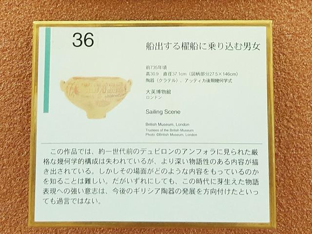 f:id:yukihiro0201:20160926191650j:plain