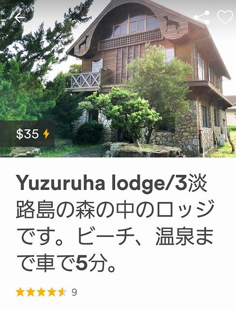 f:id:yukihiro0201:20161006184321j:plain