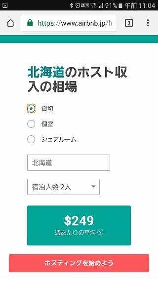 f:id:yukihiro0201:20161025151838j:plain