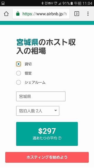 f:id:yukihiro0201:20161025152507j:plain