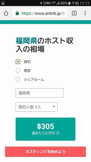 f:id:yukihiro0201:20161025152537j:plain