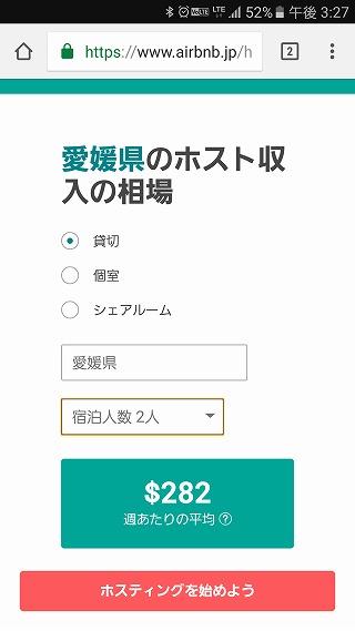 f:id:yukihiro0201:20161025153111j:plain