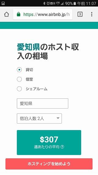 f:id:yukihiro0201:20161025153248j:plain